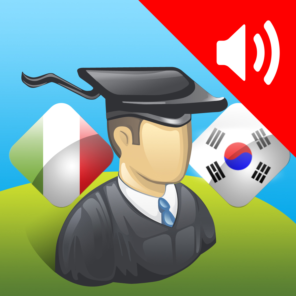 이태리어 학습 - AccelaStudy® - Renkara Media Group, Inc.